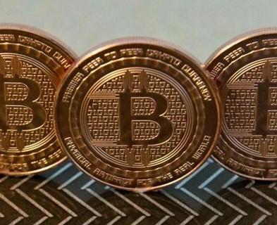 """""""Mineração"""" de bitcoins vira negócio milionário e atrai gigantes da tecnologia"""