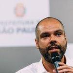 Pesquisa de aprovação prefeito Bruno Covas - ago 2020